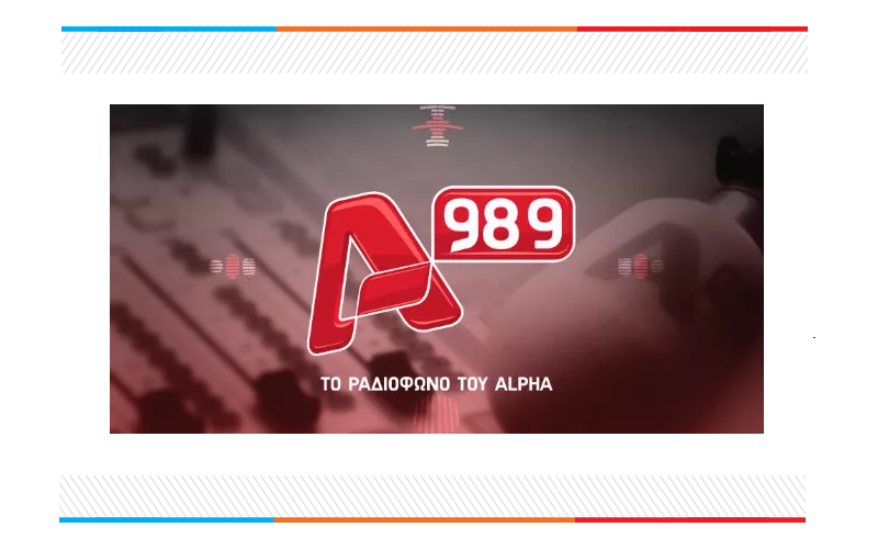 graphic_ALPHA989